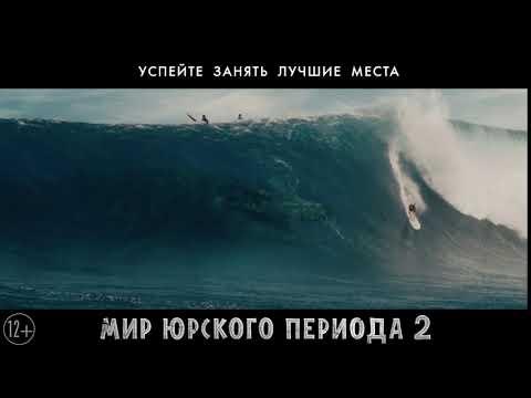 Голодные игры: И вспыхнет пламя (2013) — КиноПоиск