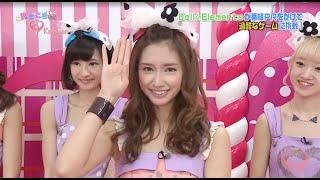 [MC]山田菜々 / 菊地智義 [出演]Rev.from DVL / Doll☆Elements Kawaiian...