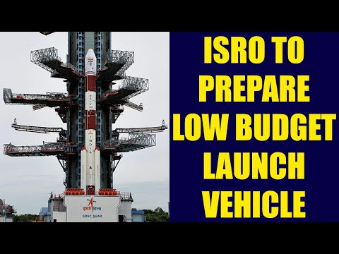 ISRO to develop small launch vehicle for light weight satellites   Oneindia News