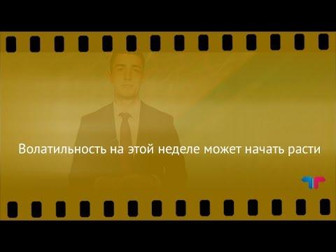 Интернет-банк - Банк Санкт-Петербург