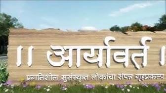 Aaryavarta