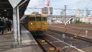 JR西日本 115系C-13編成 濃黄色 岩国駅 岩徳線引き上げ