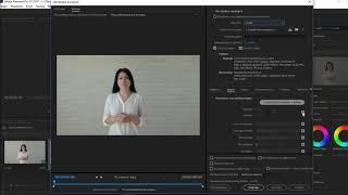 Как сделать из горизонтального вертикальное видео  для instagram stories, IGTV