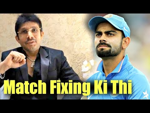 KRK Accused Indian Cricket Team Of  Match Fixing In India vs Pakistan Final Champions Trophy 2017