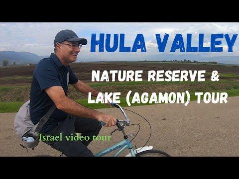 Hula Nature Reserve \u0026 Hula Lake (Agamon)