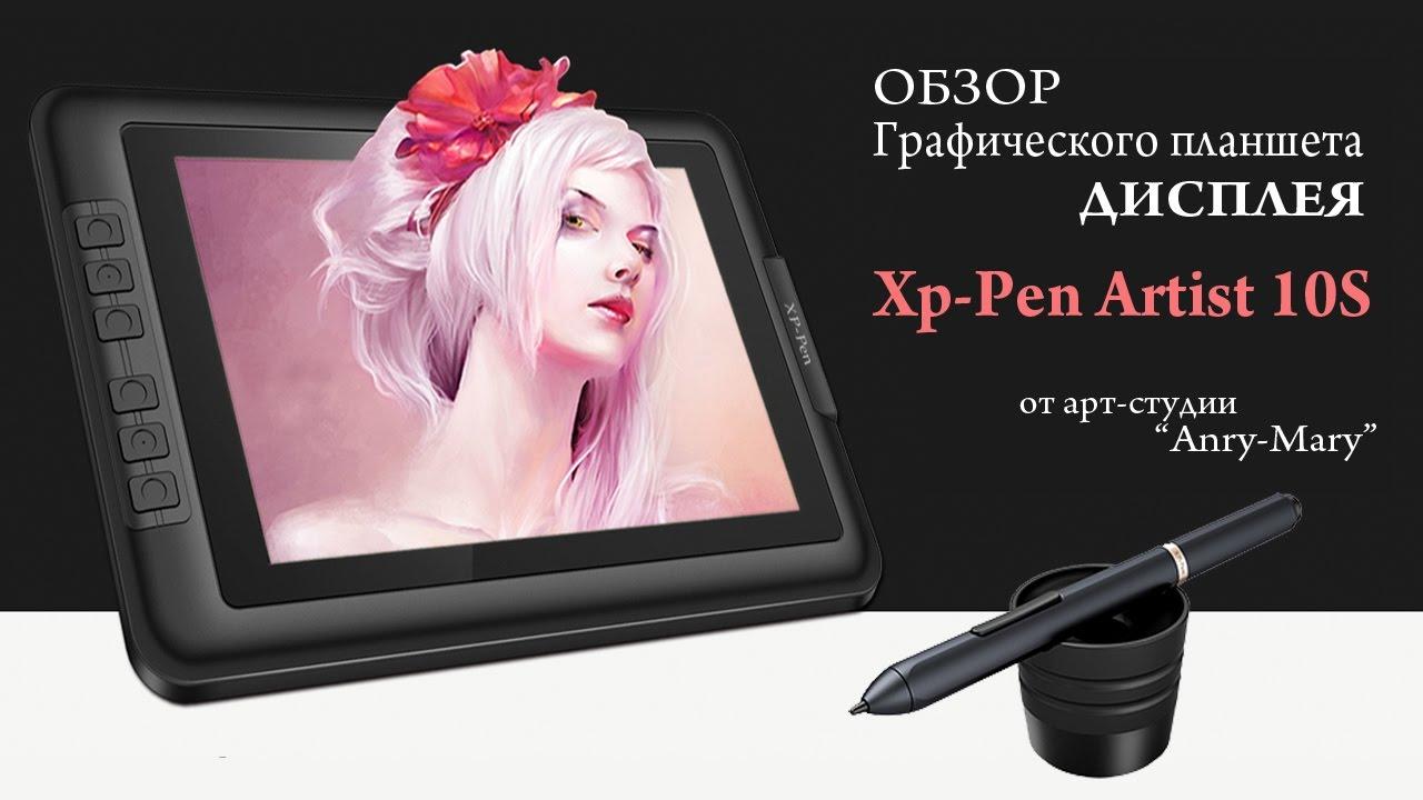 Перьевая ручка pilot parallel pen шириной 6 мм подойдет для написания множества самых разных шрифтов: готика, бастарда, фрактура, ротунда,