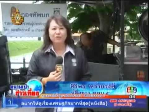 ข่าวน้ำท่วม จ น่าน ในข่าวเที่ยงช่อง5