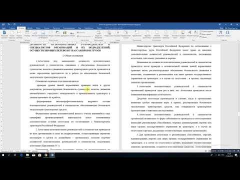 Как писать учебную практику