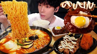 ASMR MUKBANG Korean food, FIRE TOFU NOODLES, HAMBURGER STEAK, Chicken, EGG, recipe ! eating