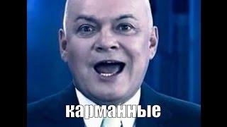 Репортаж Киселёва  о вейпинге  Пригорело