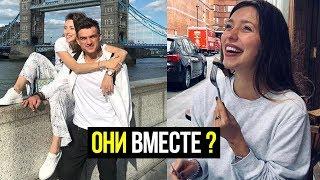 Регина Тодоренко и Влад Топалов вместе и проводят время в Лондоне