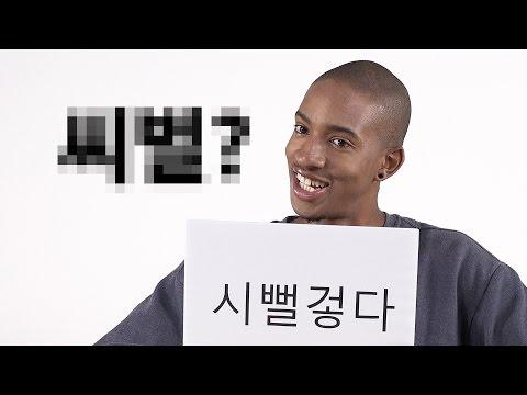 한글 패치된 외국인들의 고난도 한국어 맞히기 part.1 / hell tricky korean vocabs