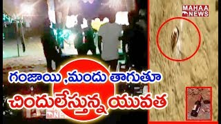 Late Night Rave Party At Vizag Beach | MAHAA EXCLUSIVE NEWS