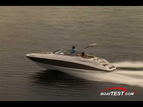 Yamaha 232  Boat (2007-) (HQ) - By BoatTEST.com