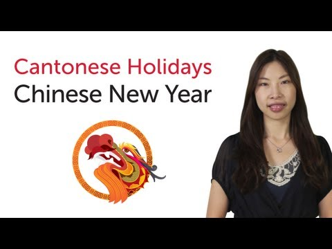 Learn Cantonese Holidays - Chinese New Year's Day - 農曆新年