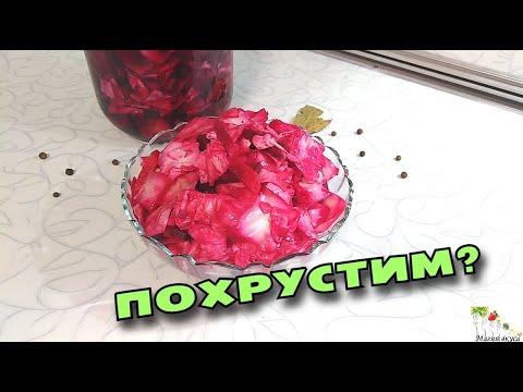 Быстрая маринованная капуста со свеклой (кусочками). Очень хрустящая и сочная - проверенный рецепт