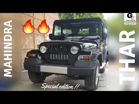 2019 Mahindra Thar CRDe 700 Special edition 🔥 | walkaround review | features | specs | price !!!