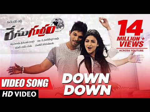 Race Gurram Songs | Down Down Full Video Song | Allu Arjun, Shruti hassan, S.S Thaman