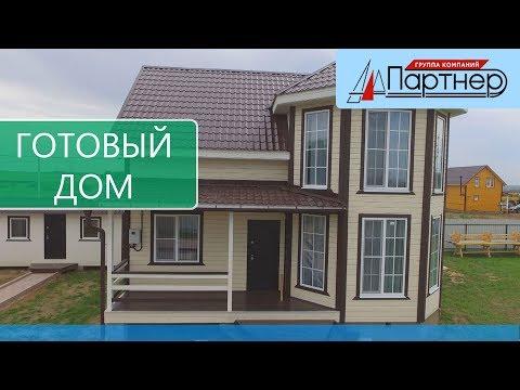 """Дом """"Люкс"""" в Переславле - Залесском"""
