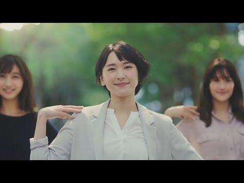 """新垣結衣、キュートに""""ゆるりんダンス"""" ユニクロ新CMで披露"""