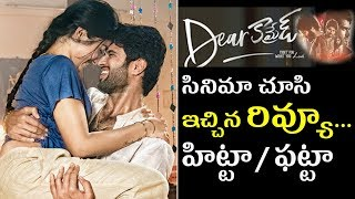 Dear Comrade Movie Review And Rating | Vijay Deverakonda | Rashmika Mandanna | Tollywood Nagar