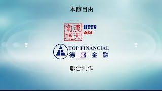 中国土豪在美国贷款的悲催经历