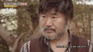[FTV] 손맛 OST - 꿈을 펼칠래 (래준 - Rae Jun)