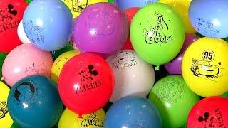Giant Disney Balloons Surprise FROZEN FEVER Snowgies, Mickey Mouse, DisneyPixarCars, Princess Sofia