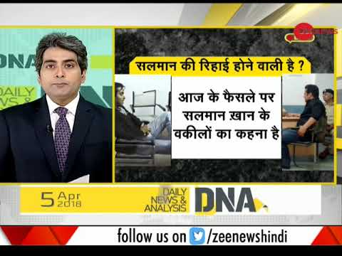 DNA: Know what led to Salman Khan's conviction in blackbuck poaching case