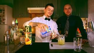 Как приготовить коктейль Пина Колада у себя дома!