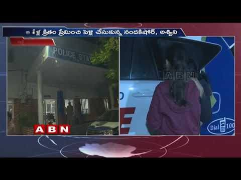 Another Honor Slay at Alwal in Hyderabad | Telangana Latest News | ABN Telugu