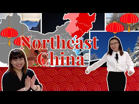 Virtual Travel With Super - Northeast China Episode 4 (Chinese)
