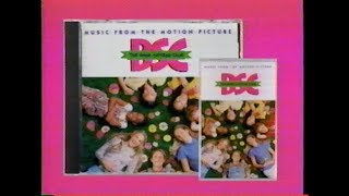 BABYSITTERS CLUB SOUNDTRACK [VHS] 1995