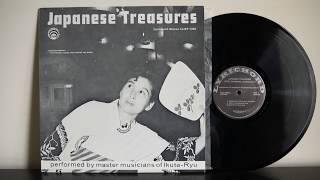 Master Musicians Of Ikuta Ryu – Japanese Treasures   Koto, Shamisen, Shakuhachi   – LLST 7