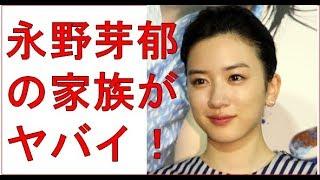 のURLから登録お願いします! http://www.youtube.com/channel/UCEx2...
