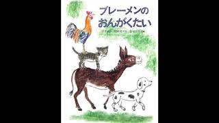 NHKホールで、1976年8月25-26日放送 田中方子 ニワトリ 菅本烈子 ネコ ...