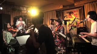 「パラード」 ザ・なつやすみバンド+謳音カルテット 2012年7月30日 ザ...