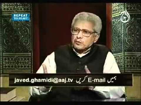 Javed Ahmed Ghamidi: Qabar ka Azab in light of Quran Travel Video