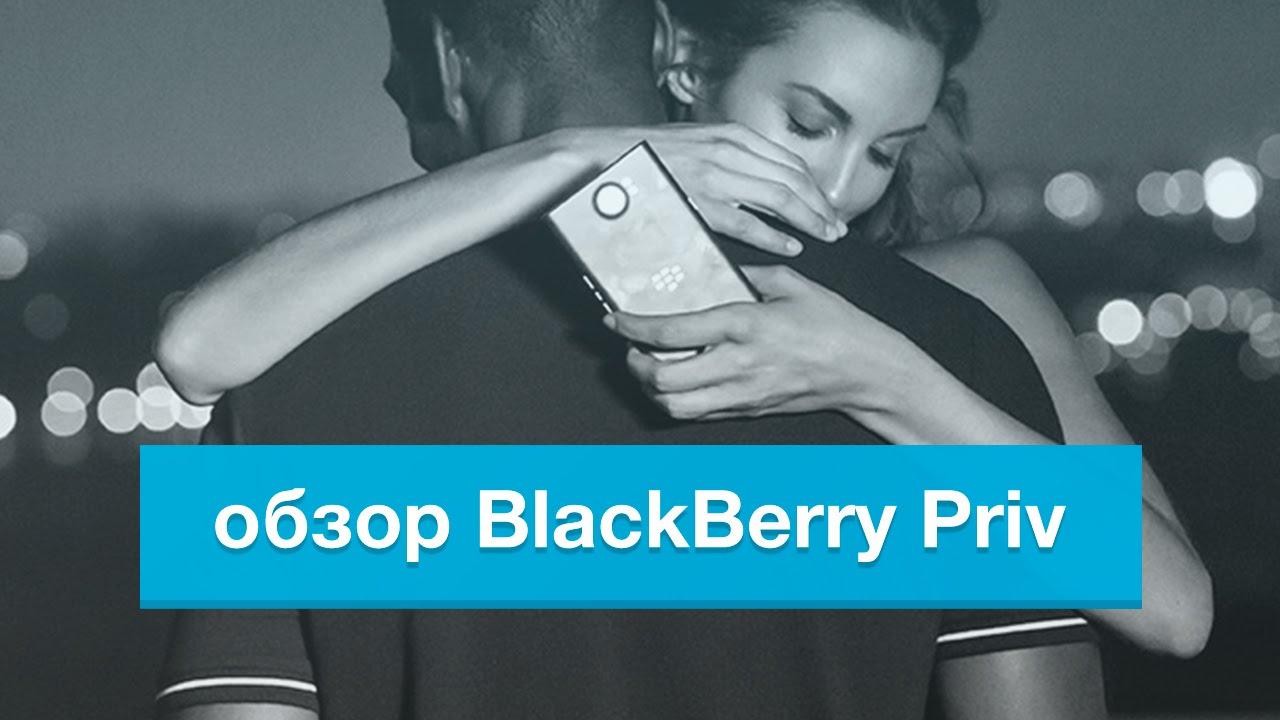 Видео обзор BlackBerry Pearl Flip 8220 (оригинал) - Купить в .