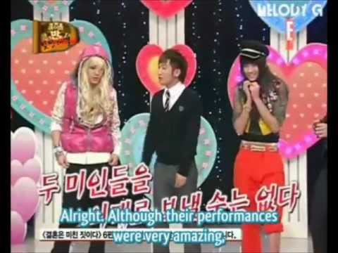 Mir and Seunghyun dance cut(ENG)