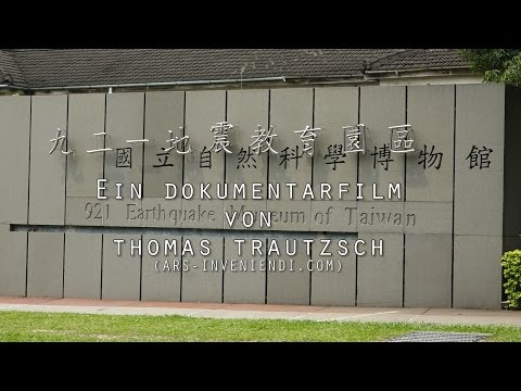 921 Earthquake Museum of Taiwan - Ein Dokumentarfilm von Thomas Trautzsch