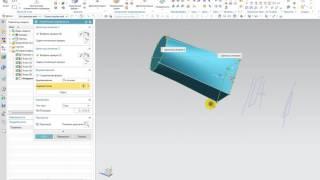 Обучение  Поверхностное моделирование  Линейчатая поверхность