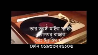 O AMAR BONDHURE - Mahbuba Rahman