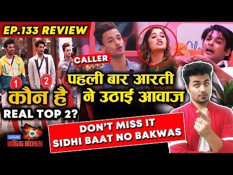Bigg Boss 13 Review EP 133 | TOP 5 Contestants | Sidharth vs Arti | Asim CALLER Of The Week | BB 13