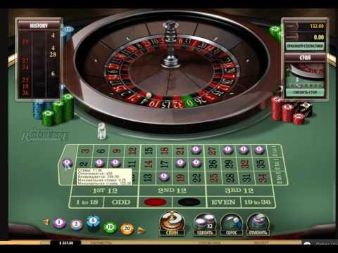 Играем в рулетку!Новая Стратегия ТРИ ГРУППЫ чисел!