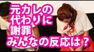 女優の平愛梨が6月11日、東京・新宿バルト9で、出演映画「サブイボマス...