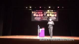 第七屆香港學界魔術比賽2016_舞台魔術組06_袁鈞灝