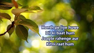 Tum Pukar Lo - Khamoshi - Full karaoke with scrolling lyrics