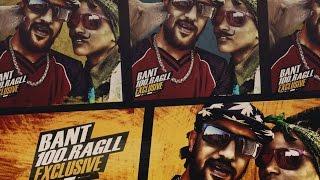 مهرجان بنت بميت راجل | مروسه - بجة - مدنى - دونجا | توزيع فيجو