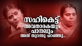 Kathayalithu Jeevitham | DEVADAS SATHI  |Episode #08| AmritaTV
